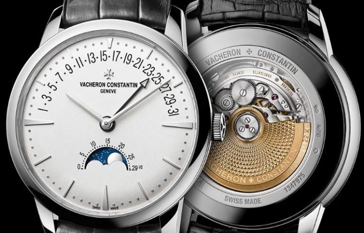 Vacheron Constantin Patrimony Moonphase Retrograde Date