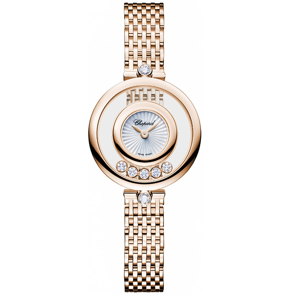 Chopard Happy Diamond